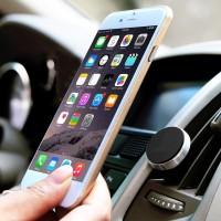 Harga jerefish universal magnetic car air vent mobile phone holder stand | antitipu.com