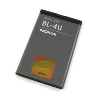 Baterai HP Nokia BL-4U BL4U 4U OC ORI 95% |  C5-03 E66 E75 5250 DLL