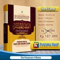 Fikih Muyassar - Panduan Praktis Fikih dan Hukum Islam Lengkap