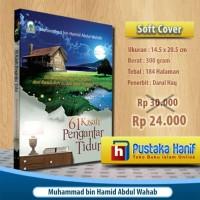Buku 61 Kisah Shahih Pengantar Tidur
