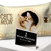 Rivest Sarung Bantal Guling / Cinta - Classic Cats