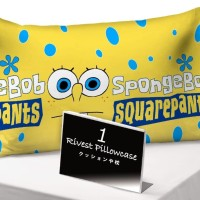 Rivest Sarung Bantal Guling / Cinta - Spongebob