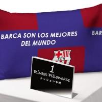 Rivest Sarung Bantal Guling / Cinta - Barcelona