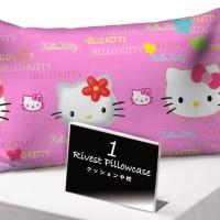 Rivest Sarung Bantal Guling / Cinta - Hello Kitty