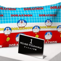 Rivest Sarung Bantal Guling / Cinta - Doraemon