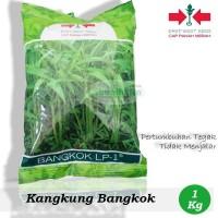 Benih-Bibit Kangkung Bangkok LP-1 - Cap Panah Merah