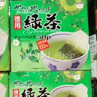 Jual Harada Japanese green tea bags bag teh hijau asli jepang japan import Murah