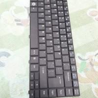 Harga keyboard fujitsu lifebook lh530 ori bekas | Hargalu.com