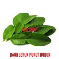 Daun Jeruk Purut Bubuk Murni - Kaffir Lime Leaves Powder 500 gram
