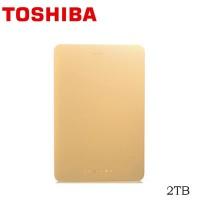 Toshiba Canvio Alumy Hardisk Eksternal 2TB USB3.0 - Gold