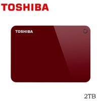 Toshiba Canvio Advance Hardisk Eksternal 2TB USB3.0 - Merah
