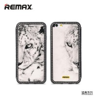 Remax Beast Series Flip Cover Case for iPhone 6/6s | Pelindung
