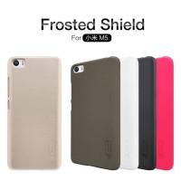 Nillkin Hard Case (Super Frosted Shield) - Xiaomi Mi5 / Mi 5 / M5