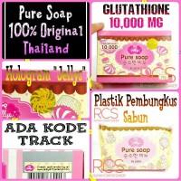 Jual Jellys Pure Soap by Jellys / Original Thailand 100% Murah
