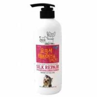 Forbis Silk Repair Shampoo & Conditioner 550ml