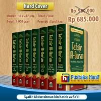 Buku Tafsir Al-Quran As Sa'di Lengkap 7 Jilid
