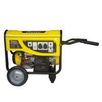 GENSET 6000 Watt OSERU GFH-7880LX (Starter Elektrik)