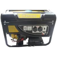 GENSET 3000 Watt OSERU GFH-4880LX (Starter Elektrik)