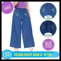 (New Arrival!!) Celana Panjang Anak Perempuan Celana Kulot Anak Jeans