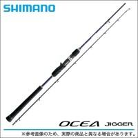 MODEL BARU ROD JORAN SHIMANO OCEA JIGGER B633 JAPAN OH hobi pria wani
