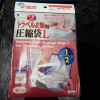 Vacum vacuum vakum bag storage 50x60cm import japan best seller