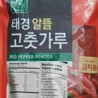 GOCHUGARU KOREA BUBUK CABE KOREA 100 GRAM REPACKING
