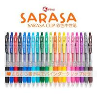 Pulpen Gel Zebra SARASA CLIP 0.5mm ( per Pcs ) - Merah