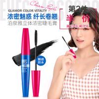 Bioaqua Eyes Mascara Glamor Color