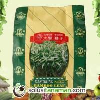 Benih Kangkung Bambu @500g Biji Bibit Tanaman Sayur Sayuran Hidropon