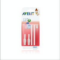 Jual Philips Avent Replacement Silicone Straw and Brush Set Murah