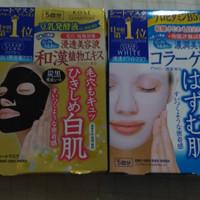 Harga masker | Pembandingharga.com