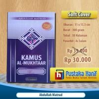 Buku Kamus Al-Mukhtaar 5000 Kosakata Yang Paling Sering Muncul