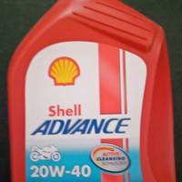 oli shell advance ax3 20w-40