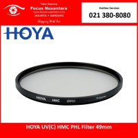 HOYA UV(C) HMC PHL Filter 49mm
