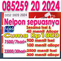 Jual PROMO PERDANA Nelpon sakti,nelpon murah , telkomsel  tahun 2004 Murah