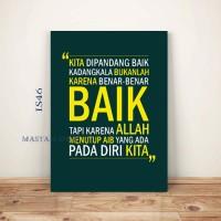 Jual Hiasan dinding poster kayu walldecor quote islami Murah