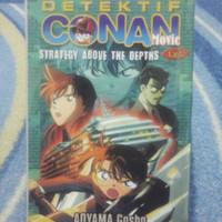 buku komik kolpri murah : detective conan / detektif conan movie last!