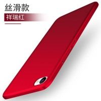 BABY SKIN Meizu U20 - M3 M3S hard case casing hp ultra thin full cover