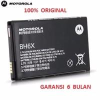 Harga Motorola Atrix 4g Travelbon.com