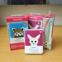 Jual Samsung universal battery pack 8400mah power bank Animal edition ORI Murah