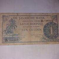 Uang Kuno 1 Rupiah Keluaran Tahun 1948
