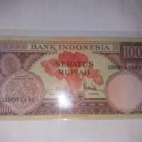 Uang Kuno 100 Rupiah Keluaran Tahun 1959