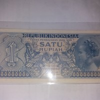 Uang Kuno 1 Rupiah Keluaran Tahun 1956