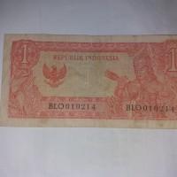 Uang Kuno 1 Rupiah Keluaran Tahun 1964