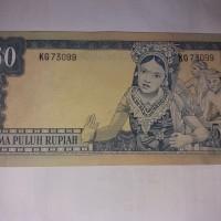 Uang Kuno 50 Rupiah Keluaran Tahun 1960