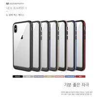 Mercury Goospery New Bumper X Case for Apple iPhone 7/8 Plus