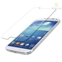 Harga 2 5d Glass Travelbon.com
