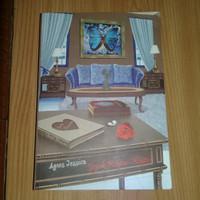 novel bekas jejak kupu-kupu karya agnes jessica