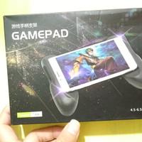 Gamepad / stik game buat hp ngegame jadi mudah