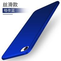 Meizu U20 - M3 M3S hard case casing hp ultra thin full cover BABY SKIN